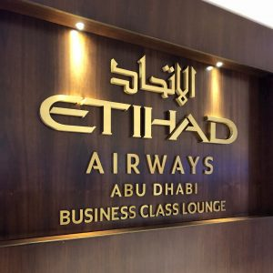 Etihad Business Lounge at Abu Dhabi Airport
