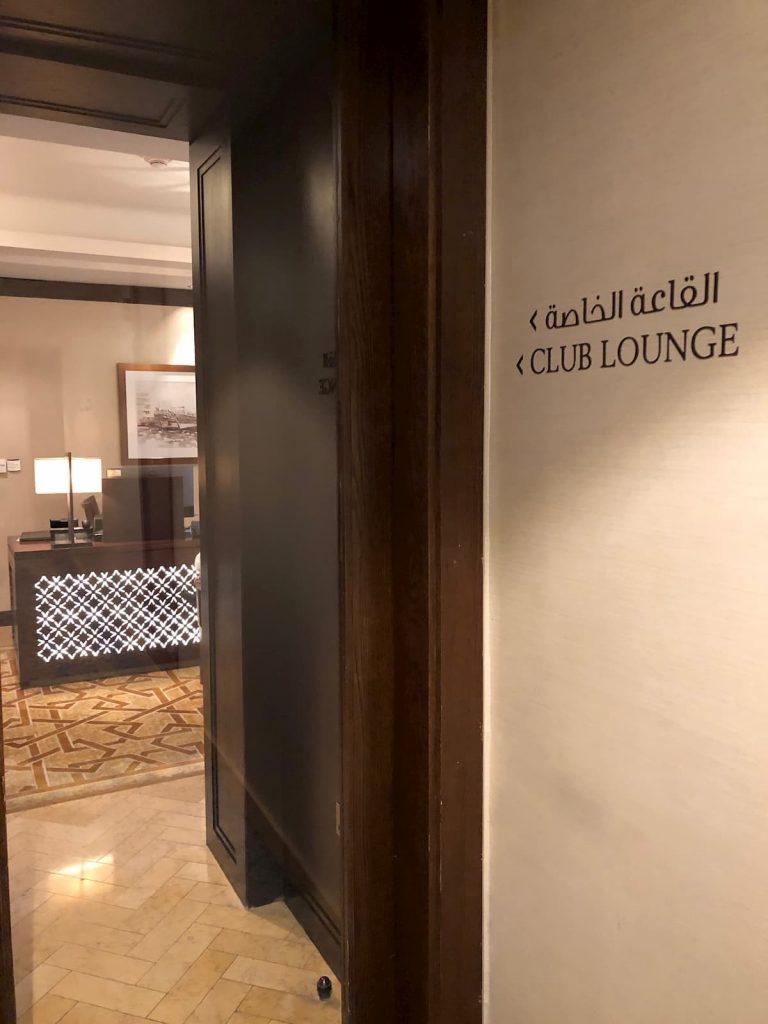 ritz-carlton-dubai-club-lounge-signage
