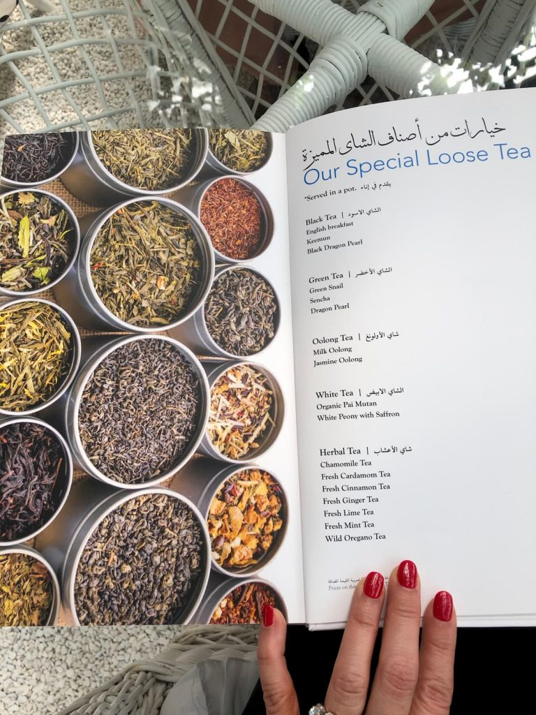 arabian-tea-house-menu-loose-tea