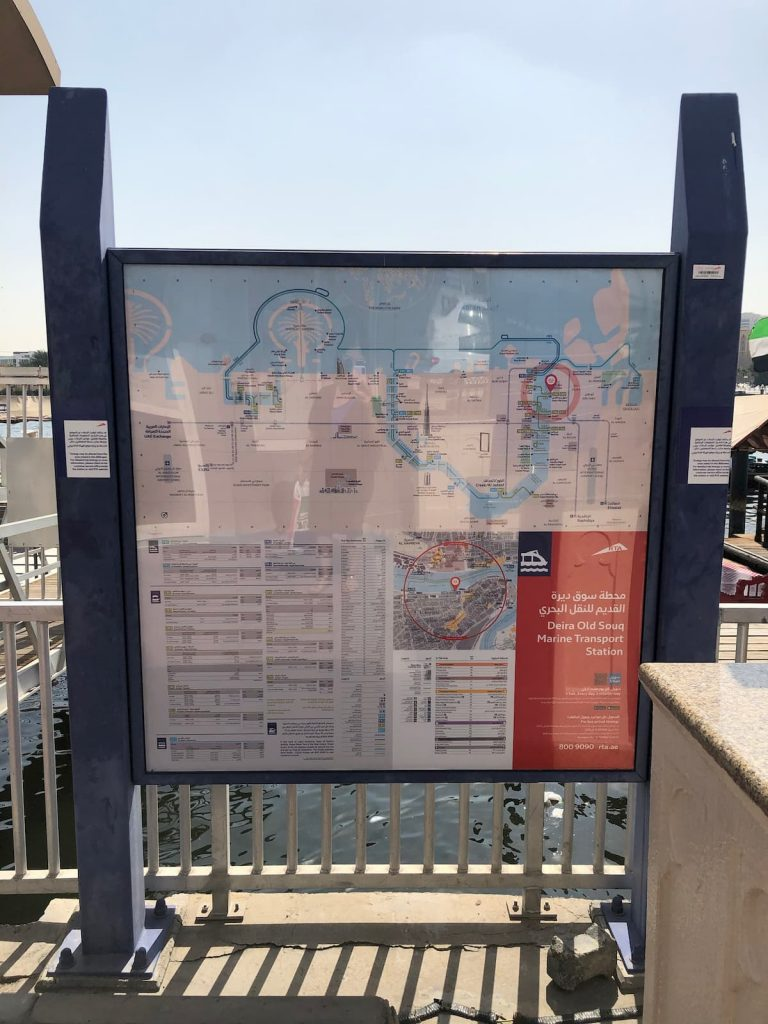 Deira-old-souq-marine-transport-station-billboard