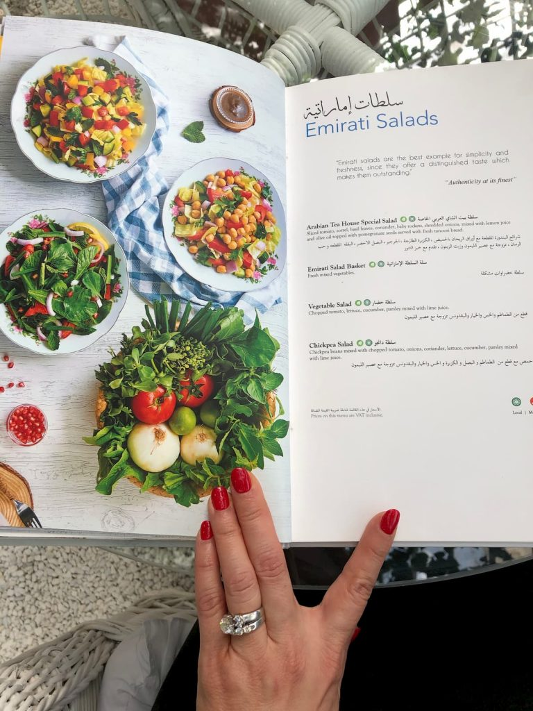 arabian-tea-house-menu-emirati-salads